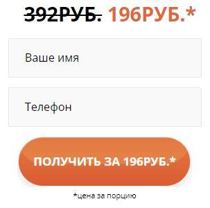 Купить хондрексил в Кызыл