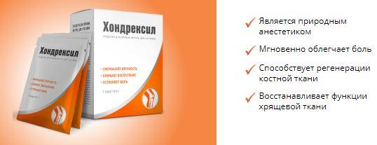 Лечение ревматоидного артрита в беларуси
